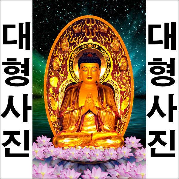 A290/석가모니/불화/부처님/성불/탱화/불타/인테리어 상품이미지