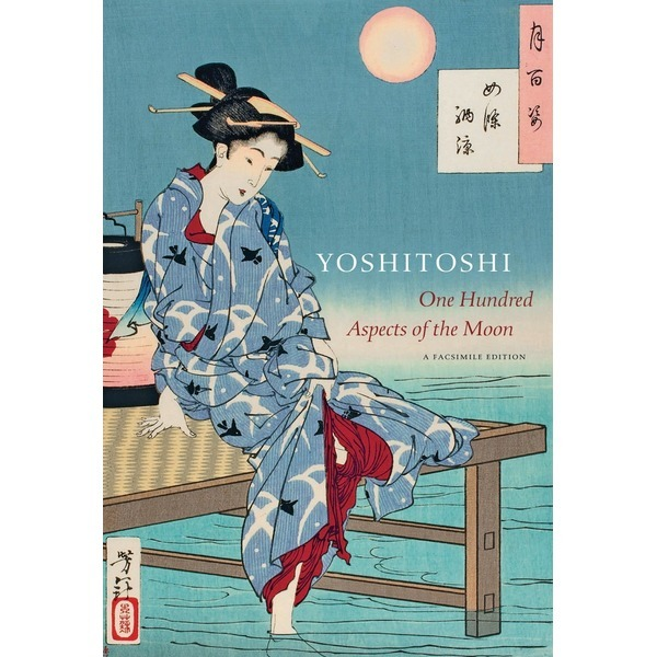 Yoshitoshi s One Hundred Aspects of the Moon 상품이미지