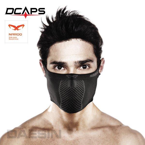 X5s 자외선차단 마스크 낚시 스포츠 레저 사계절용 상품이미지