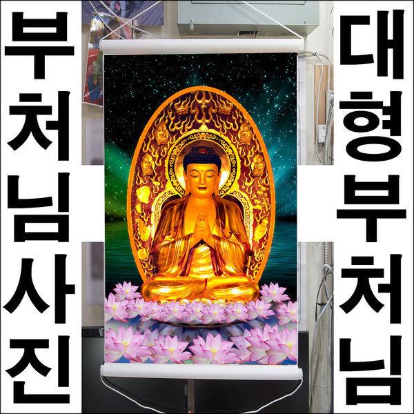 A290-0/석가모니/불화/부처님/성불/탱화/불타 상품이미지