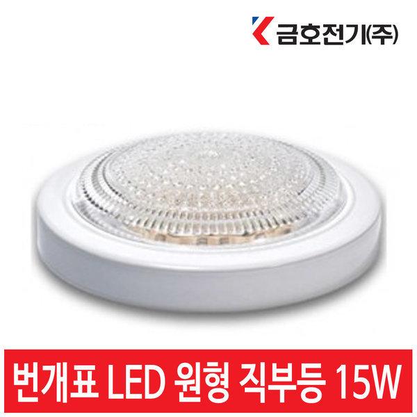 금호전기 번개표 LED 원형 직부등 15W 주광색(하얀빛) 상품이미지