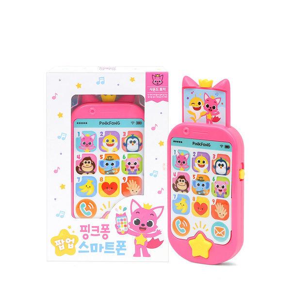 핑크퐁 팝업 스마트폰 상품이미지