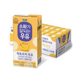 매일 소화가잘되는 바나나우유 190ml 24팩/우유