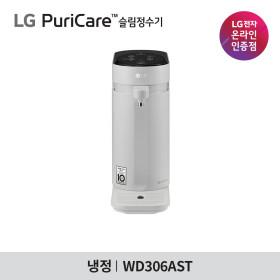 정수기렌탈 LG퓨리케어 스윙 직수정수기 냉정 WD302AP