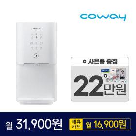 코웨이 정수기 렌탈 : CHP-6310L 시루필터+ 냉온정수기
