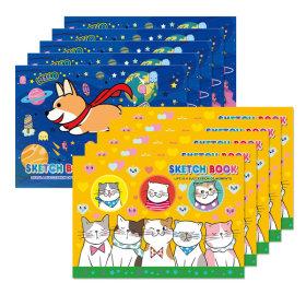 대용량 스케치북(20매) x10권