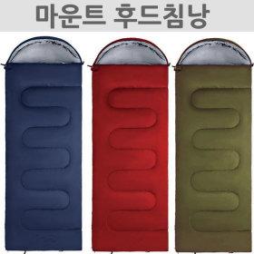 캠핑 3계절 경량 사각 백패킹 차박 군용 침낭 /후드형