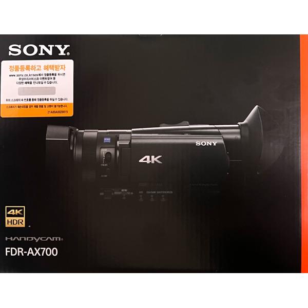 4K HDR 플래그십 핸디캠 FDR-AX700 상품이미지
