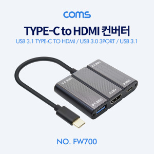 Coms 2 in1 USB 3.1 C타입 허브 3포트 / HDMI 컨버터