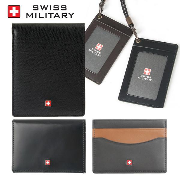 스위스밀리터리/명함지갑 카드지갑 목걸이지갑 교통지 상품이미지