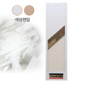 SM 이태리 바이오 채칼 / 야채칼 무채칼 강판 다지기