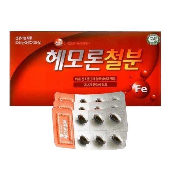헤모론철분 500mgx120캡슐 임산부영양제 상품이미지