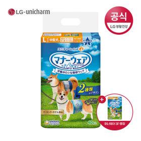 유니참 매너웨어 강아지기저귀 남아용 L 40P