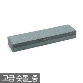 SM 삼덕 고급숫돌 중 / 숯돌 연마기 칼갈이 요리