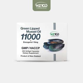 엔젯100 초록입홍합오일 11000 200캡슐 엔조제놀함유