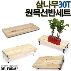 삼나무 화분받침대 본체받침대 정리대 바퀴선반 원목