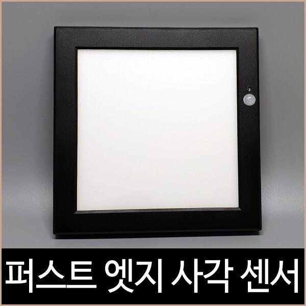 소노조명 퍼스트 LED 20W 엣지 8인치 사각 센서 주백색 블랙 상품이미지