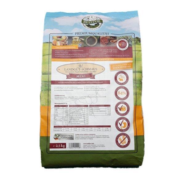 샘플+사은품) 벨포아 홀리스 인섹트 단백질사료 2.5kg 상품이미지