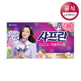 샤프란 시트 섬유유연제 후레쉬드림 50매 3팩