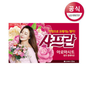 샤프란 시트 섬유유연제 핑크 50매 3팩