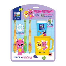 칫솔치약세트 2단계 핑크퐁(3-5세) 양치세트