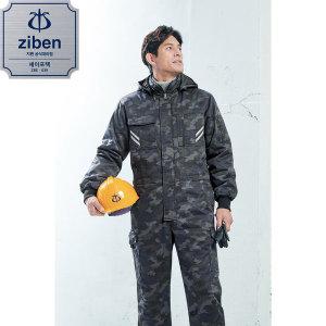 지벤 ZB-S1896 겨울 스즈끼 정비복 +고급양말 증정+