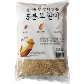 쌀눈이살아있는_5분도현미_3.5KG 봉