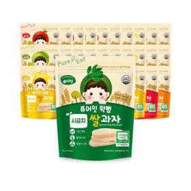 Baby Snack 30pcs Special Pack/Pop Rice 30pcs SET