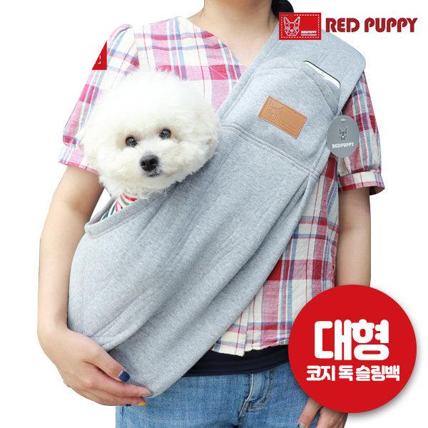 레드퍼피 코지 독 슬링백 대형 애견용품 상품이미지