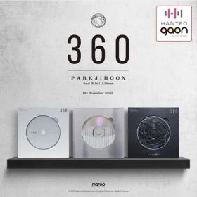 박지훈 (Park Ji Hoon) - 360 (미니앨범 2집) 포토카드+로테이팅 퍼즐카드