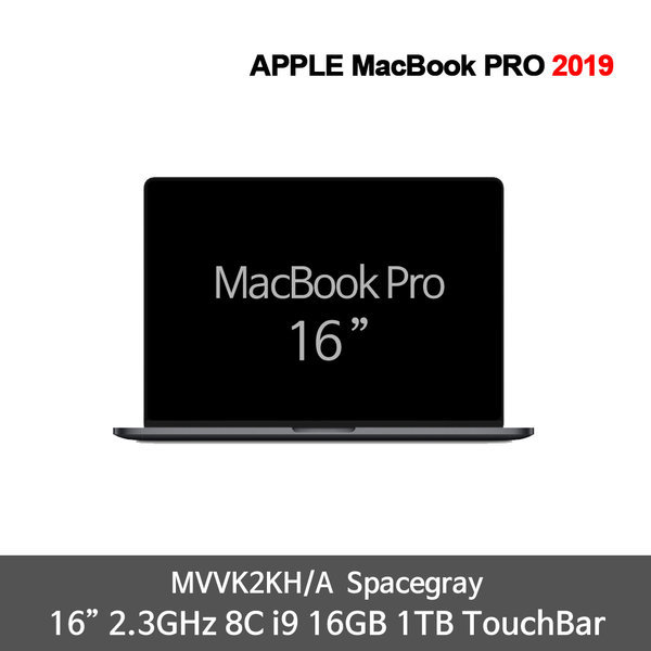 맥북프로 16형 2019년 MVVK2KH/A 스그CTO 예약판매ZT 상품이미지