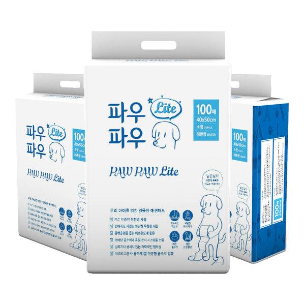 라이트 패드 300매 애견패드 강아지패드 배변패드 상품이미지