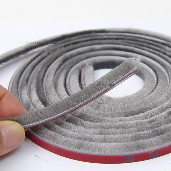 털실문풍지 소형  2340 외풍차단 난방비절약 상품이미지