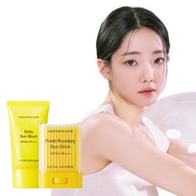 UP TO 60% NATURE REPUBLIC Hangawi Big Sale+Giveaway