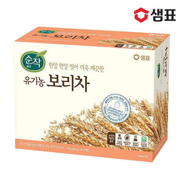 샘표 순작 유기농보리차 300g (30봉) 상품이미지