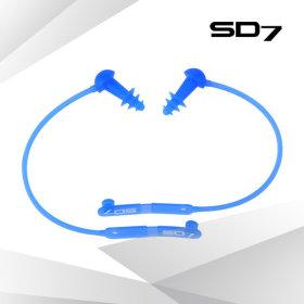수경 걸이용 탈부착 실리콘 코드형 수영 블루 귀마개