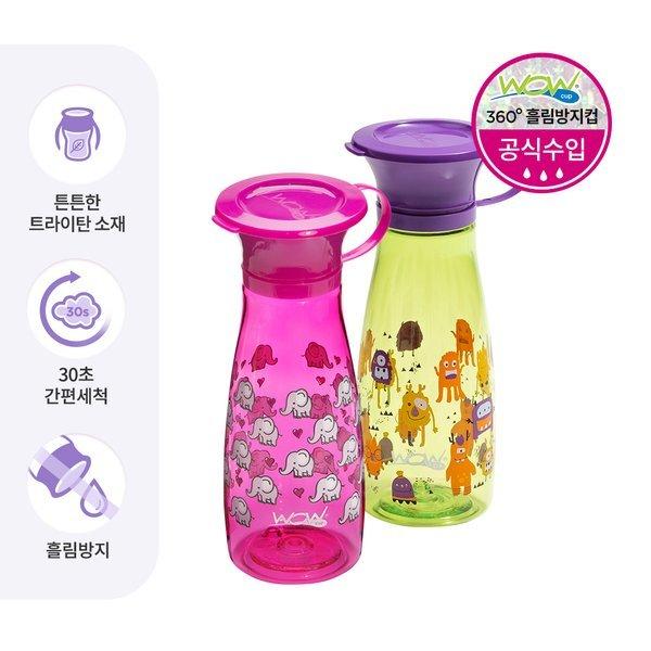 (와우컵) 트라이탄 팝 2개세트 (350ml/9개월이상) - 디자인선택  뚜껑달린와우컵/빨대없는빨대컵/어린... 상품이미지