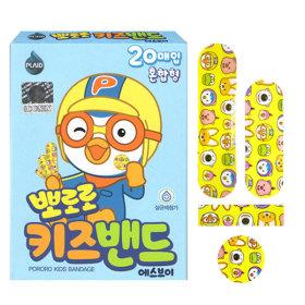일회용밴드 뽀로로 키즈밴드 혼합형 20매입