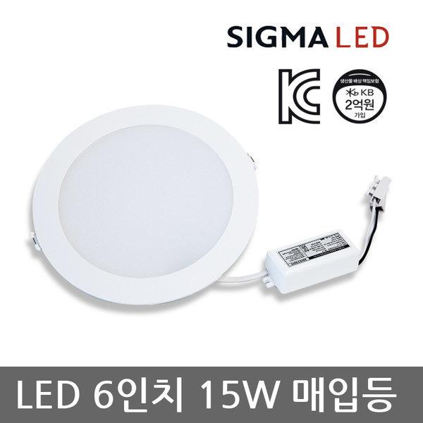LED 다운라이트 6인치 15W KC인증 매입등 매립조명 상품이미지