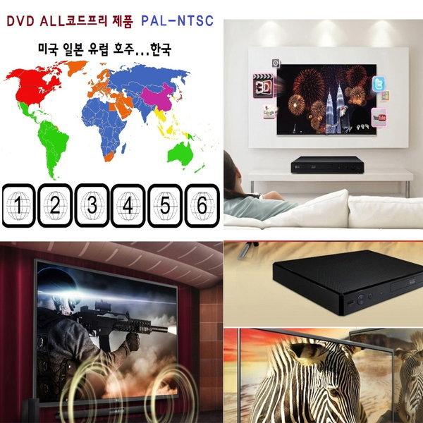 LG 코드프리 블루레이DVD 미국 일본 유럽 PAL-NTSC-T2 상품이미지