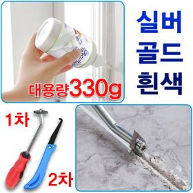 타일 줄눈 보수제 욕실 화장실 마카 셀프 시공 메꾸미