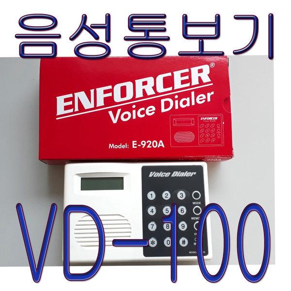 센서라인 음성통보기vd-100 상품이미지