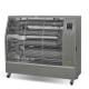 DSPE-120 /12KW/원적외선 전기히터/돈풍기형/온풍기능