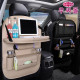 차량용 테이블 태블릿 거치대 뒷자리 수납포켓 컵홀더