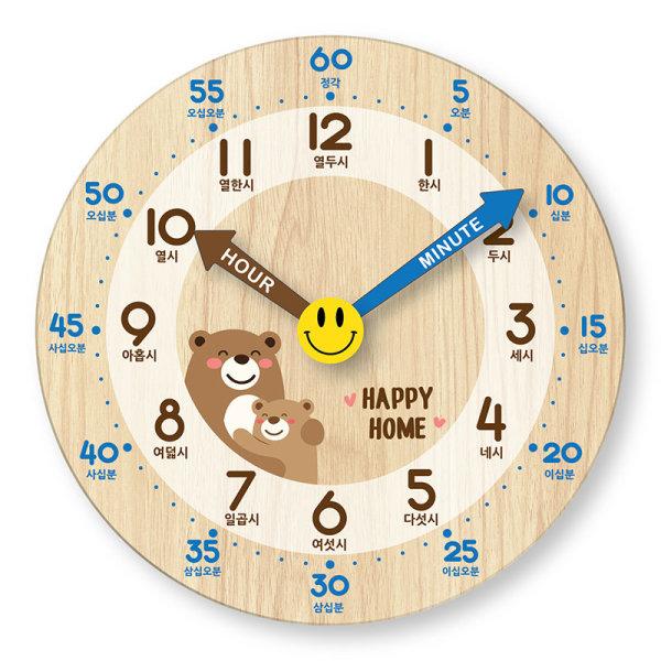 유진 곰돌이시간배우기벽시계 25 상품이미지