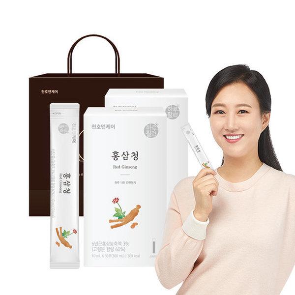 6년근 홍삼 홍삼청스틱 30포 홍삼농축액 1+1박스 상품이미지