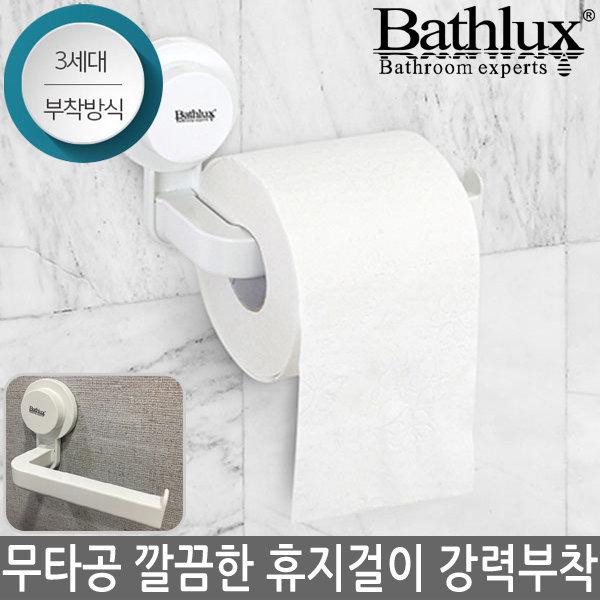 Bathlux 욕실용품 고급형 휴지걸이 화장실 부착식 상품이미지