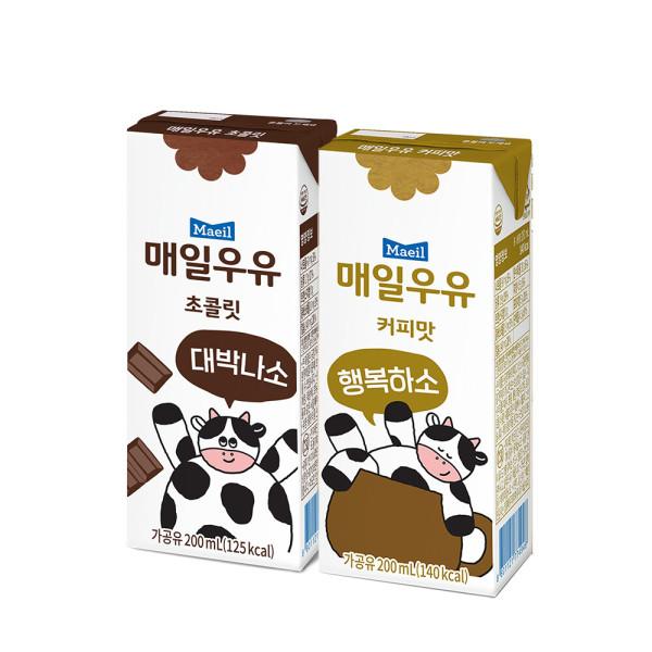 초코 멸균우유 200ml 24팩+커피 멸균우유 200ml 24팩 상품이미지