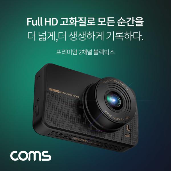 GF832 후방카메라겸용 블랙박스 2채널 G센서 Full HD 상품이미지