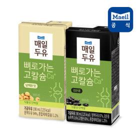 뼈로가는칼슘두유 담백한맛 190ml 24팩+검은콩 24팩